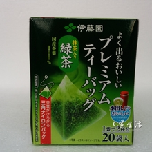 Japan imports ITO park maccha into high quality green tea Senior triangle tea bag 20 Spot package mail