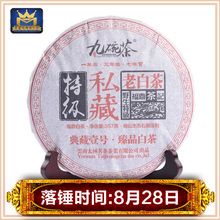 A dollar auction mingyuan asterisk 2008 fuding