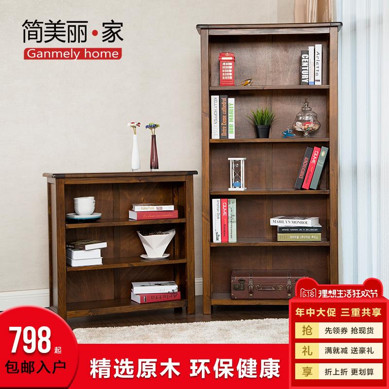 簡美麗家板式實木書架置物架客廳美式書架多層木質小書櫃原木書架