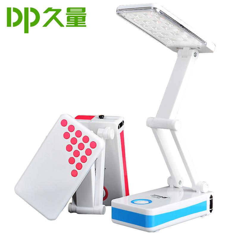 ~天貓超市~久量LED充電式台燈學生學習護眼折疊台燈宿舍床頭燈