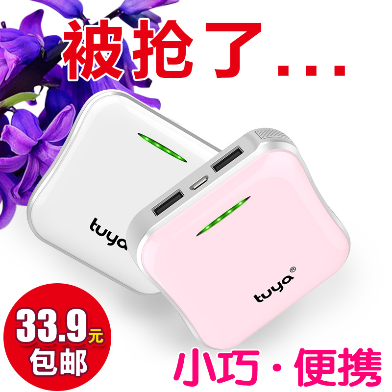 way to charge po compact portable ultra-thin mini cute apple general fast red mobile power is brand
