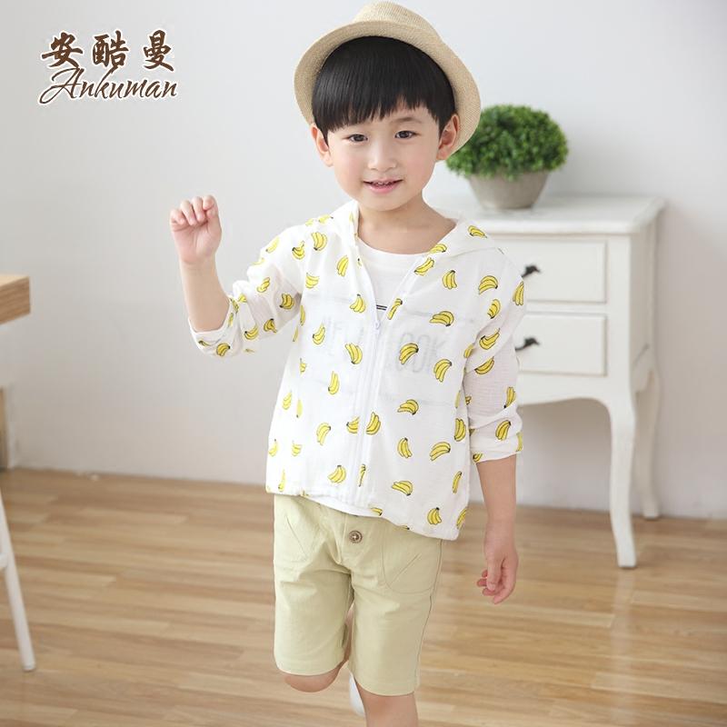 兒童防曬衣男童皮膚衣 小孩薄款棉麻上衣 透氣開衫外套夏裝空調衫