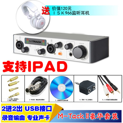 Искусство сто присоединиться витать Midiman M-Track 2 II MK2 специальность запись компилировать песня звуковая карта