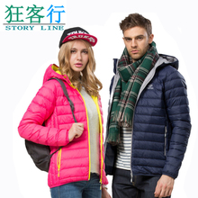 Autumn and winter outdoor men and women down jacket mountain skiing waterproof light warm hooded coat cultivate one's morality leisure