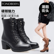 Feibolier new winter leather metal-piercing round-headed high heel ankle boots shoes FB4411C037