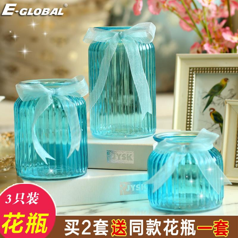 藍色透明玻璃三件套花瓶水培富貴竹百合插鮮花幹花餐桌酒櫃裝飾品