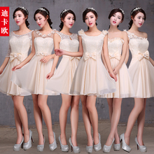 Bridesmaid dresses brief paragraph 2015 new summer and fall show thin sister bridesmaids dresses bridal party dresses evening performance