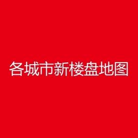 衡阳市新版楼盘小区 珠晖雁峰石鼓蒸湘南岳衡阳衡南县 房产地图