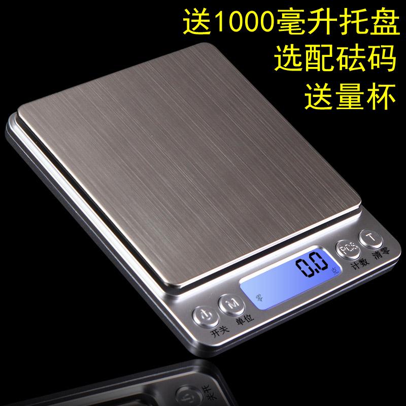 Точность мини ювелирные изделия весы бытовой электрический получить процент 0.01g кухня весы грамм сказать еда сказать вес выпекать выпечка 0.1g баланс