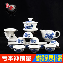 Tea sets kung fu tea set suit blue and white porcelain tea set special ceramic tea set tureen cups packages mailed