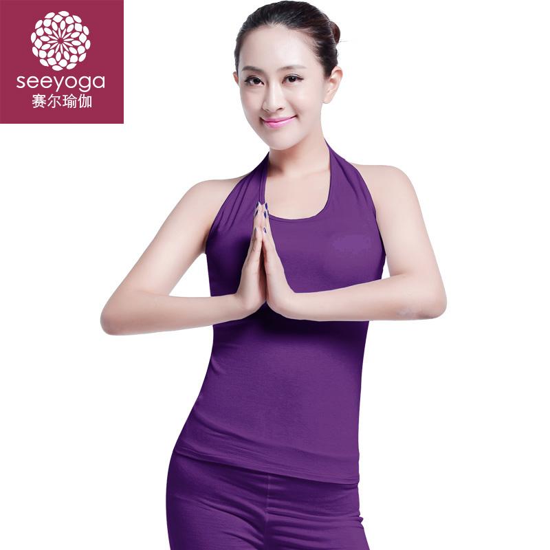 賽爾瑜伽服女  春夏 女大碼瑜珈服健身舞蹈瑜伽服背心