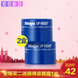 美国Blistex Lip Medex碧唇小蓝罐医药专业修护唇膏7g2个装润唇膏