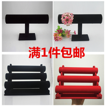 Jewelry exhibition frame All Black velvet three-layer bracelet rack bracelet Watch display rack bracelet rack Jewelry Rack