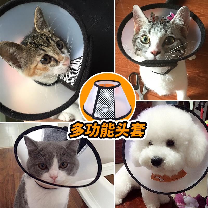 Лекарственные препараты для кошек и собак Артикул 44405980055
