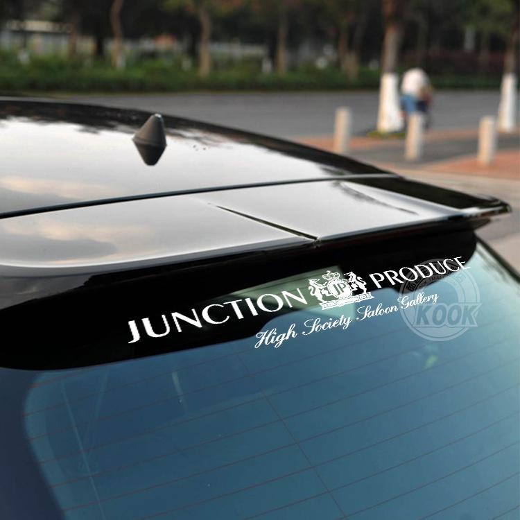 kook反光JP前挡贴改装后挡贴风挡贴挡风玻璃贴镂空风挡汽车贴纸