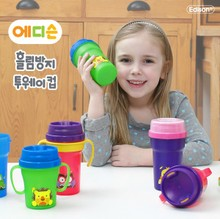 South Korea imported Edison leakproof two-way school drink cup Baby cup drinking cup With the handle 200 ml
