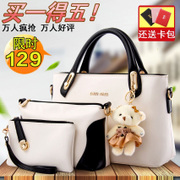 Amoy 2015 new fashion trend of the ladies handbag bag shoulder Messenger bag simple picture Taiwan-us
