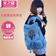 Lake of fire canvas backpack small leisure travel computer backpack bag fresh students a solid color women's Bao Nan bags