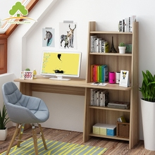 Simple modern computer desktop table home bedroom table multi-function bookcase learning writing desk bookcase combination