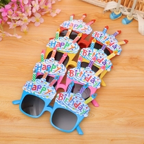 Childrens birthday party glasses children personality cartoon cute comfortable creative Age Party decorative Mask