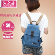 Lake of fire backpack Korean wave bag student bag travel rucksack School of leisure air fresh