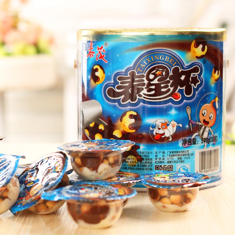 ~天貓超市~泰星杯巧克力 裝540g巧克力醬餅幹粒(代可可脂)
