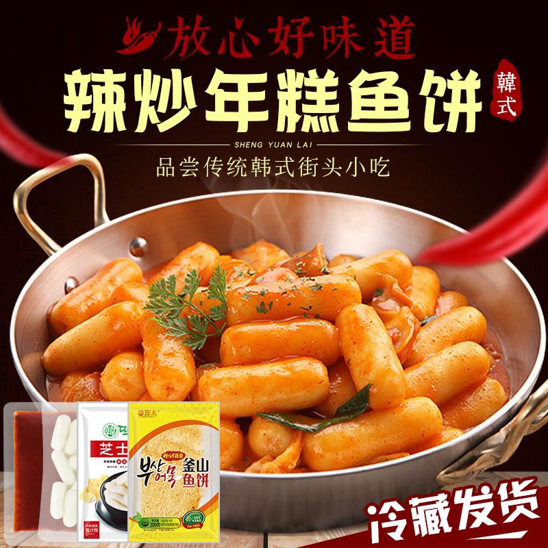 韩式辣炒年糕条鱼饼组合芝士?#34892;?#24180;糕辣酱部队火锅食材甜不辣套餐