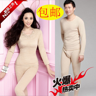 Flower color natural colored cotton thermal underwear female DX7778 DX7779 DX7777 M DX8778 8777