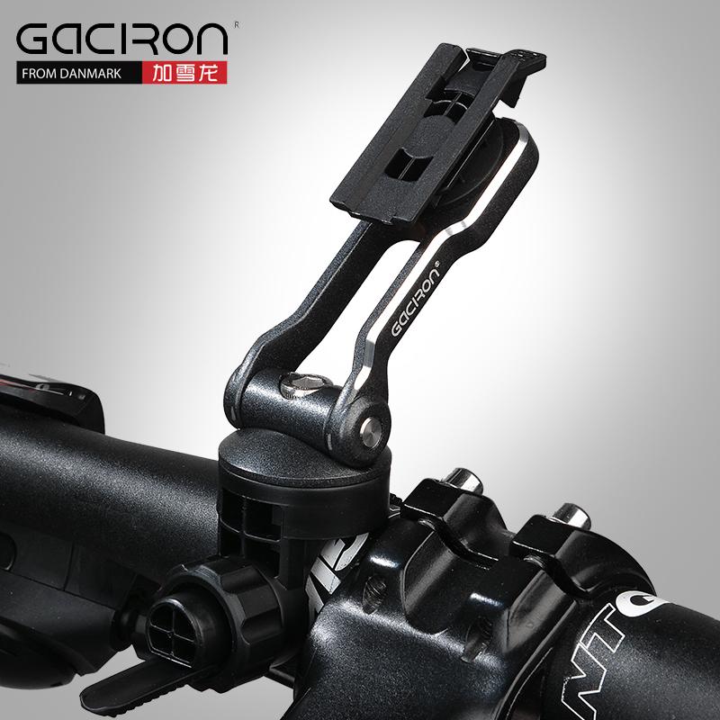 加雪龍自行車手機架山地公路車旋轉手機支架導航卡座騎行裝備配件