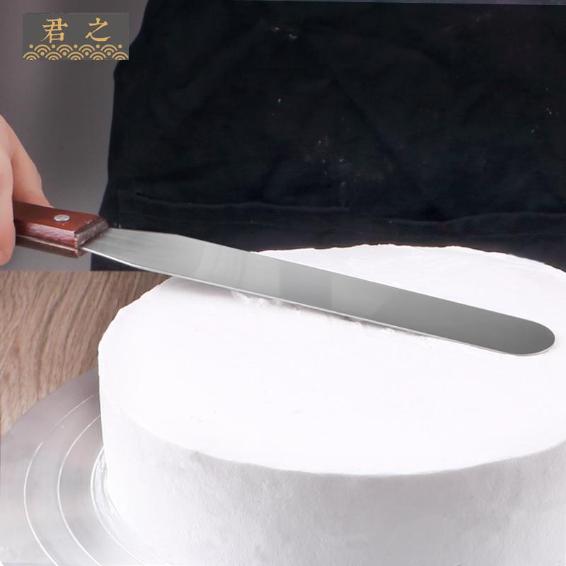 君之不锈钢奶油抹刀 烘焙工具家用切刀烘培刮刀 8寸10寸蛋糕抹刀