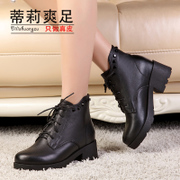 Tilly cool foot 2015 winter casual leather with rough with short boots women boots women short boots with Martin nude boots