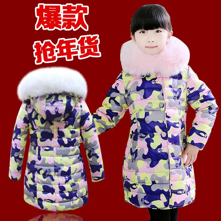 2014 новые аутентичные длинные детей девочек Детская одежда Camo пуховик вниз куртка зимняя спец
