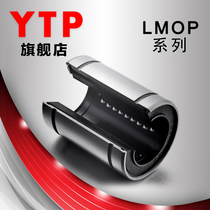 Original imported YTP large open linear bearings LM12-A 60UU