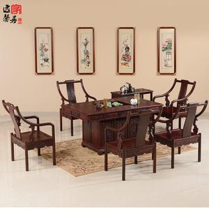 逸馨 红木茶桌椅组...
