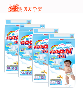 Version 15 King diapers XL XL42 diapers VE Version 2 store authentic city