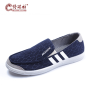 Long Ruixiang male youth trend canvas Korean leisure shoes feet shoes old Beijing cloth shoes