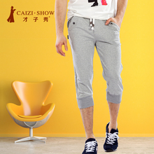 Summer thin section 7 minutes of pants men seven slacks convergent feet harlan shorts cotton pants trend