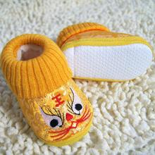 Baby tiger baby shoes Baby soft non-slip shoes Men and women baby tiger shoes The full moon shoes gift last birthday