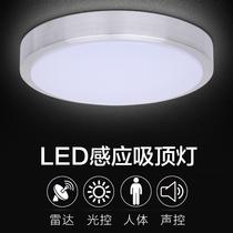 调控灯具套餐新WiFi客厅卧室灯智能吸顶灯LED飞利浦悦泽北欧简约
