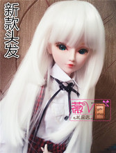 Ye Luoli wig sd doll wigs bjd1/3 Eva high temperature wire with long curly hair hair hair wig spot