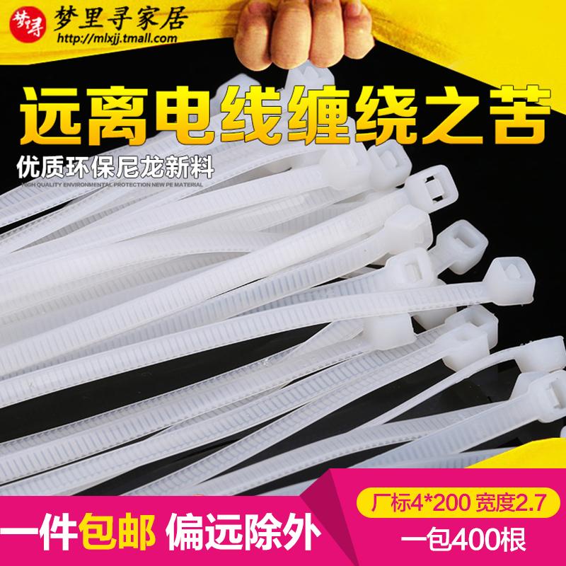 Выход 4*200mm фиксированный пластик нейлон связи самоблокирующийся типа белый пакет кабельные стяжки 400 линии пакет норвежский группа