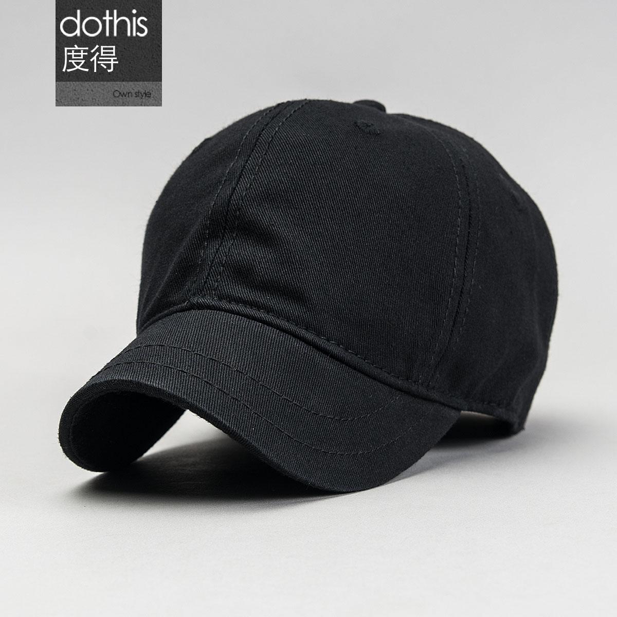 帽子 男士 潮棒球帽純色百搭 短帽簷61cm大頭圍鴨舌帽帽