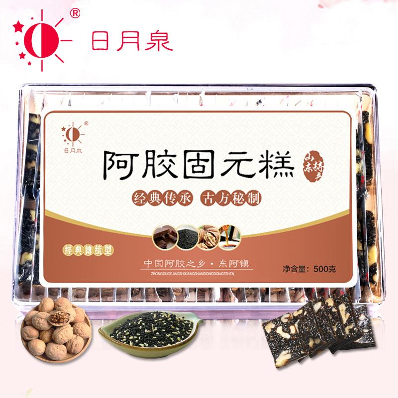 日月泉傳統 阿膠糕500g山東東阿ejiao阿膠糕即食阿膠固元膏片