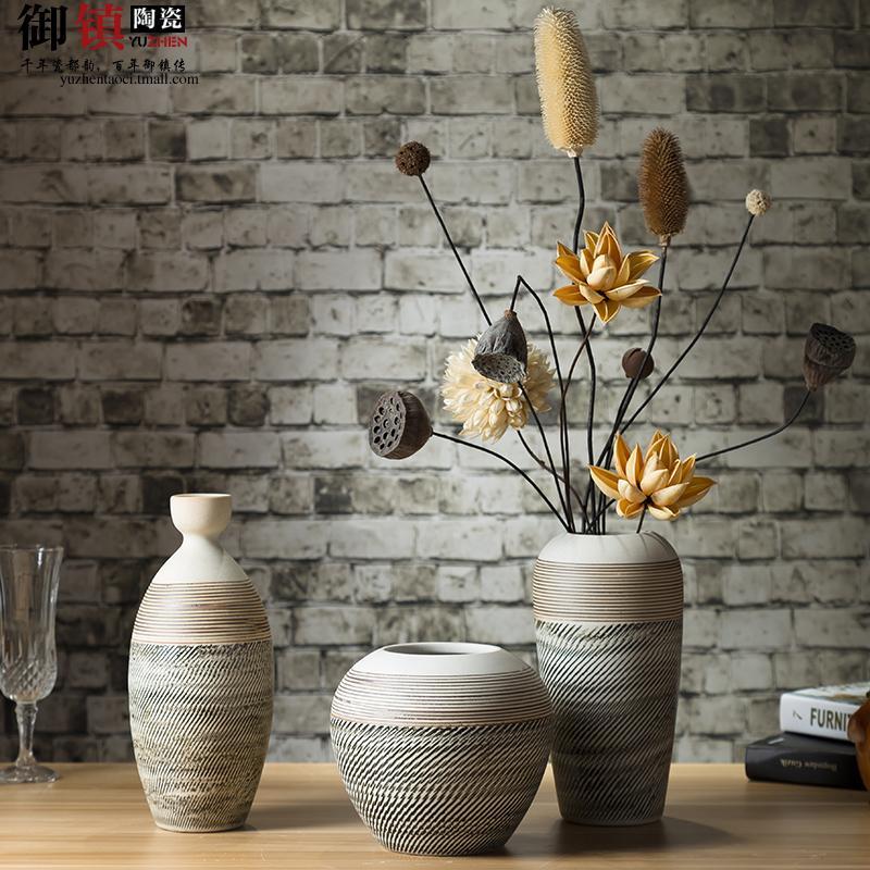 中式家居飾品陶瓷擺件三件套客廳 藝術花瓶電視櫃玄關酒櫃擺設