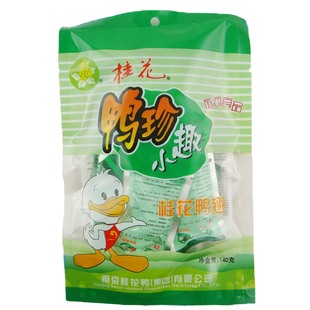 Nanjing specialty brand authentic osmanthus osmanthus duck Zhen duck wings small interest in two flavors Spicy flavor optional