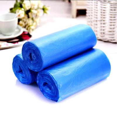 1卷天蓝色45*55cm垃圾袋点断式彩色家用塑料袋一次性袋子大号