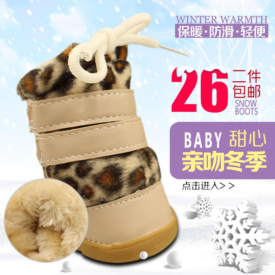 Толстые теплые собака обувь pet обувь Сапоги собака скольжения устойчивостью обувь для осень/зима мода хлопок леопарда сапоги ugg