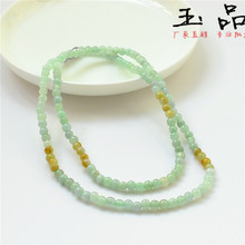 Sihui skylight market a cargo jade three beads chain model of jade pendant necklace, a large number of wholesale men and women