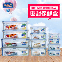 Le buckle le buckle preservation box plastic Microwave box flagship store seal box portable separated bento Box fruit box
