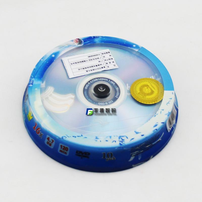 香蕉DVD光盘4.7g光碟片空白刻录光盘车载DVD-R刻录空盘音乐10片装